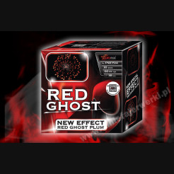 PXB3514 Red Ghost